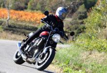 Kawasaki Z900RS  Bénie des fées